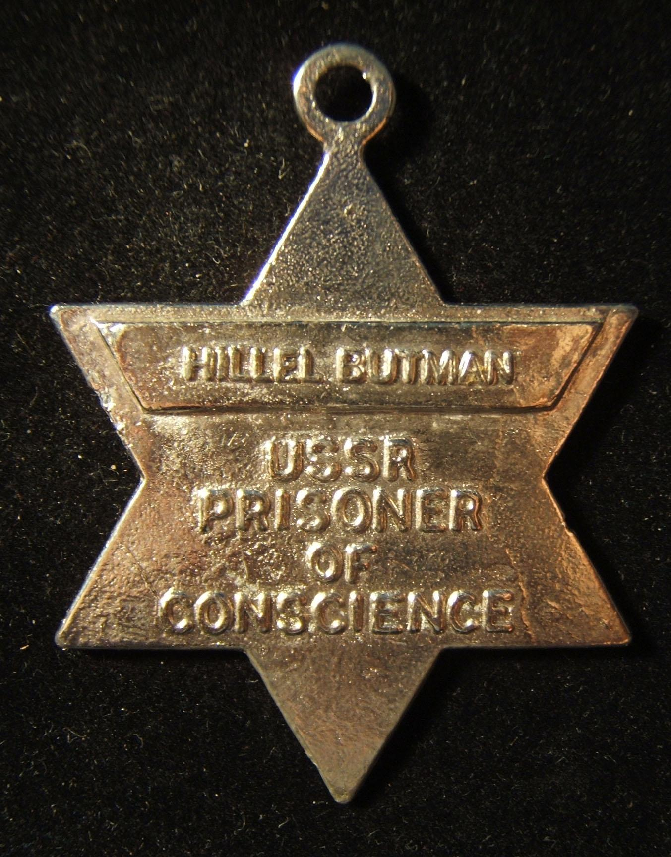 Israeli/US: Prisoner of Zion (