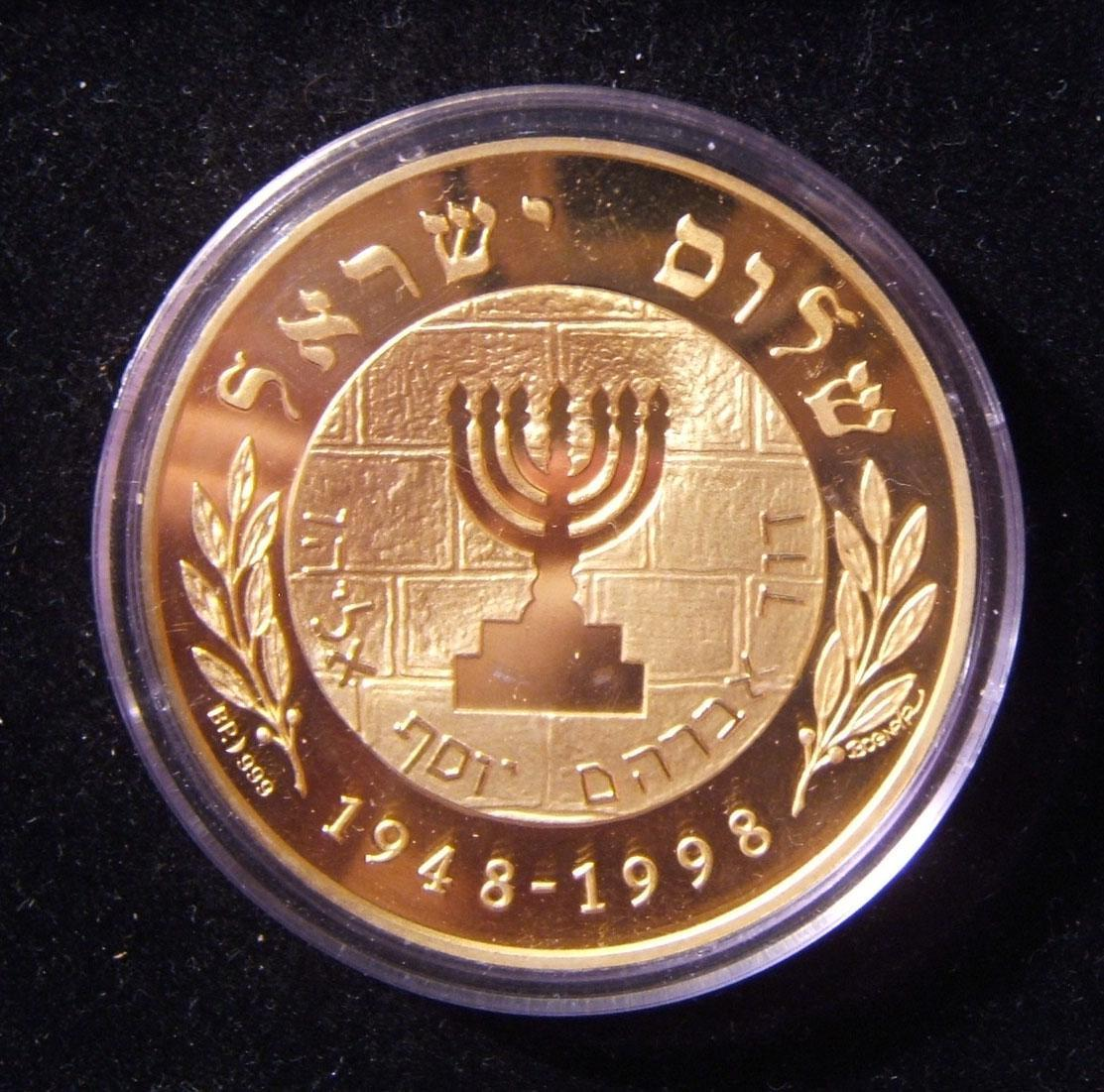 Hungary: Israel's 50th Anniversary commem. proof gold-plated silver medal, 1998, by György Bognár; minted by Hungarian Mint; size: 42.25mm; weight: 31.3g; thickness: 3.5mm. Obv.: 7