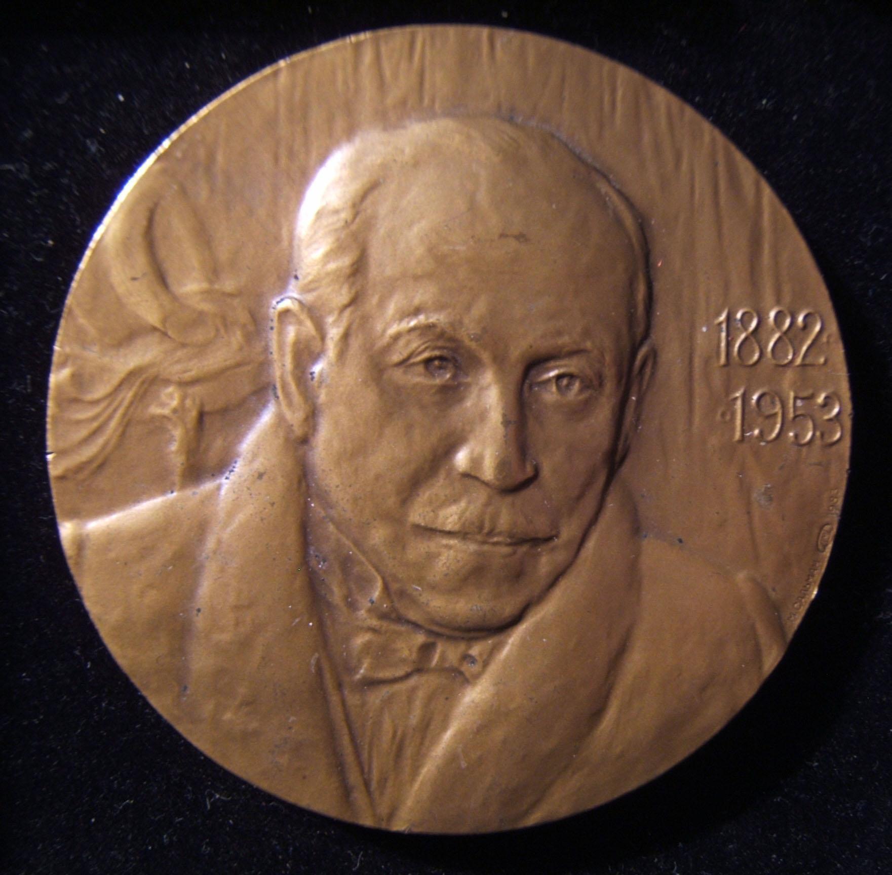 Soviet Russian Emmerich Kalman Judaica medal by Jewish medalist Mark Salman 1983