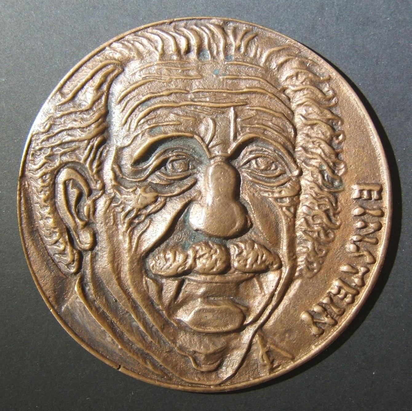 Hungarian Albert Einstein large uniface bronze Judaica medal by Laszlo Csontos