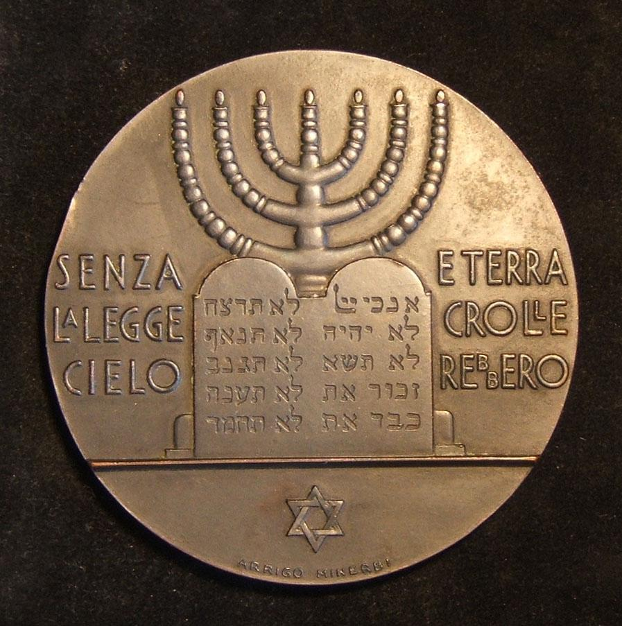 Italian Jewish Communities Act Judaica medal to King/Mussolini by A Minerbi 1930