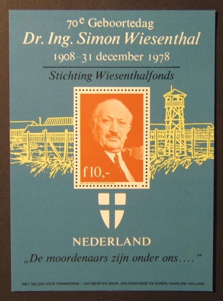Holland: Simon Wiesenthal 70th birthday phil. souvenir sheet 1978