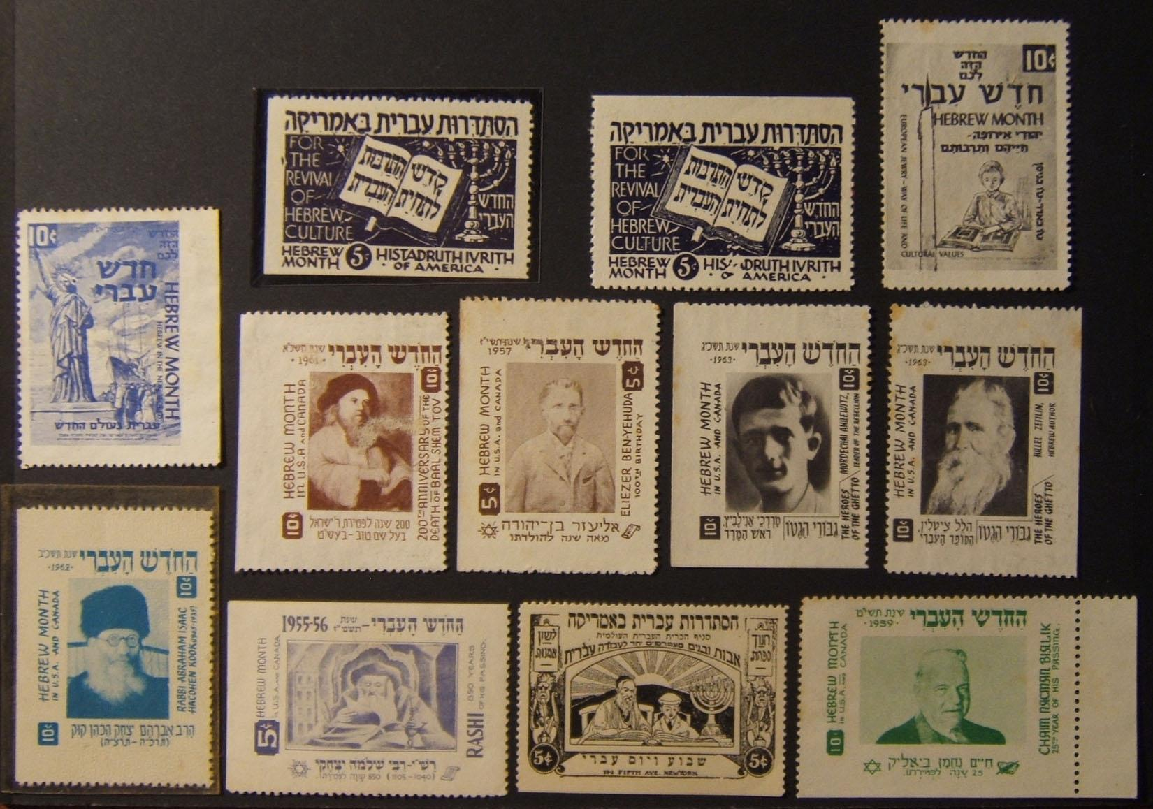 US: 'Hebrew Month' x12 labels, various dates 1950's-1960's