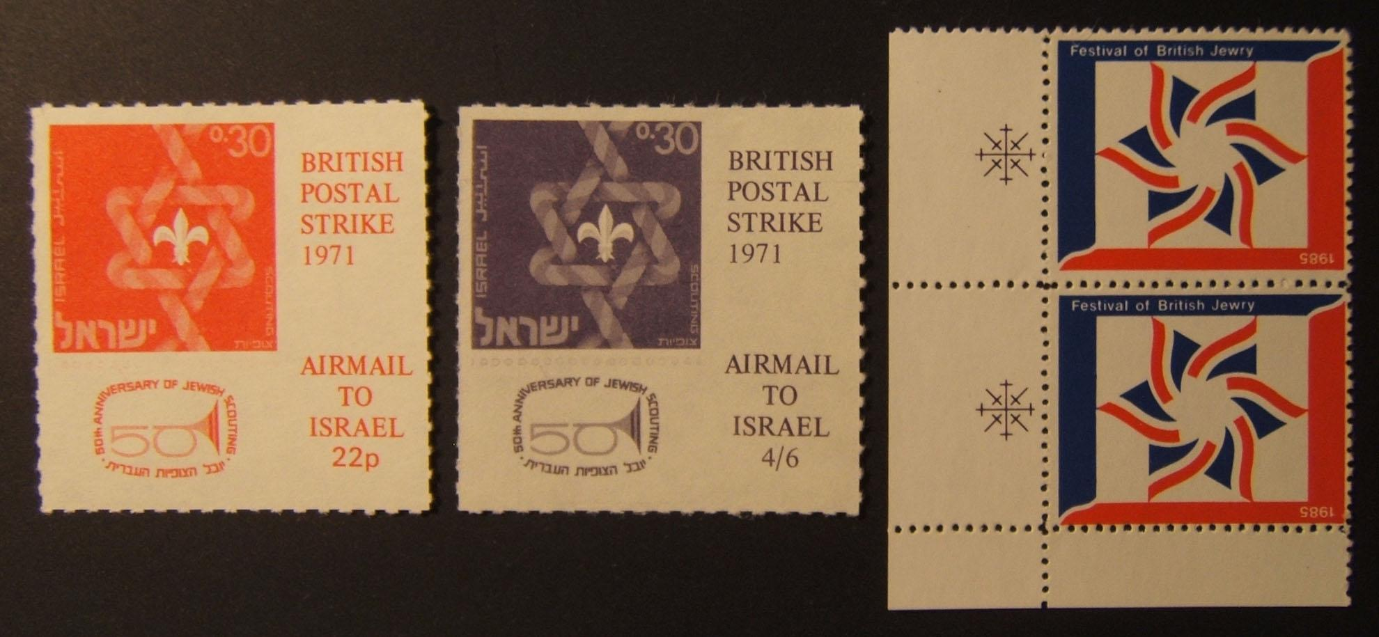 UK: 'Festival British Jewry' x2 blk & postal strike airmail to Israel