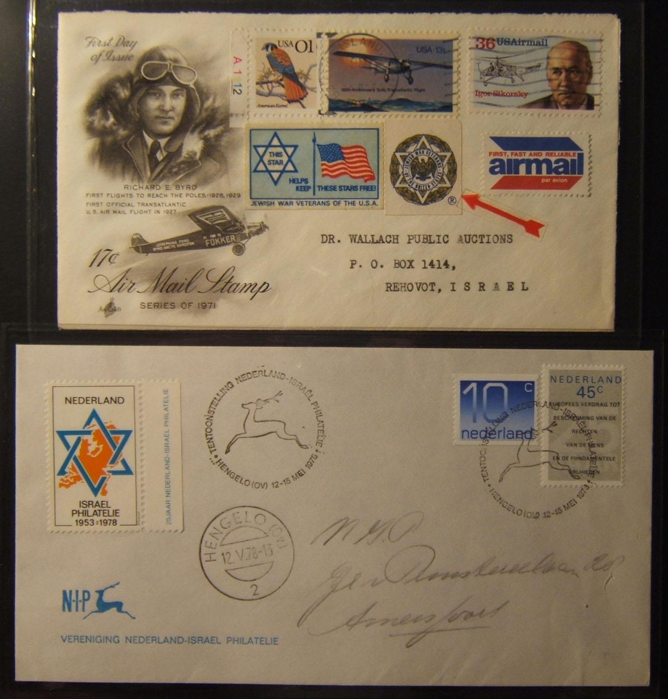 Foreign Israeli postal connections x4 private post comm. cvs, 1960s-1990s