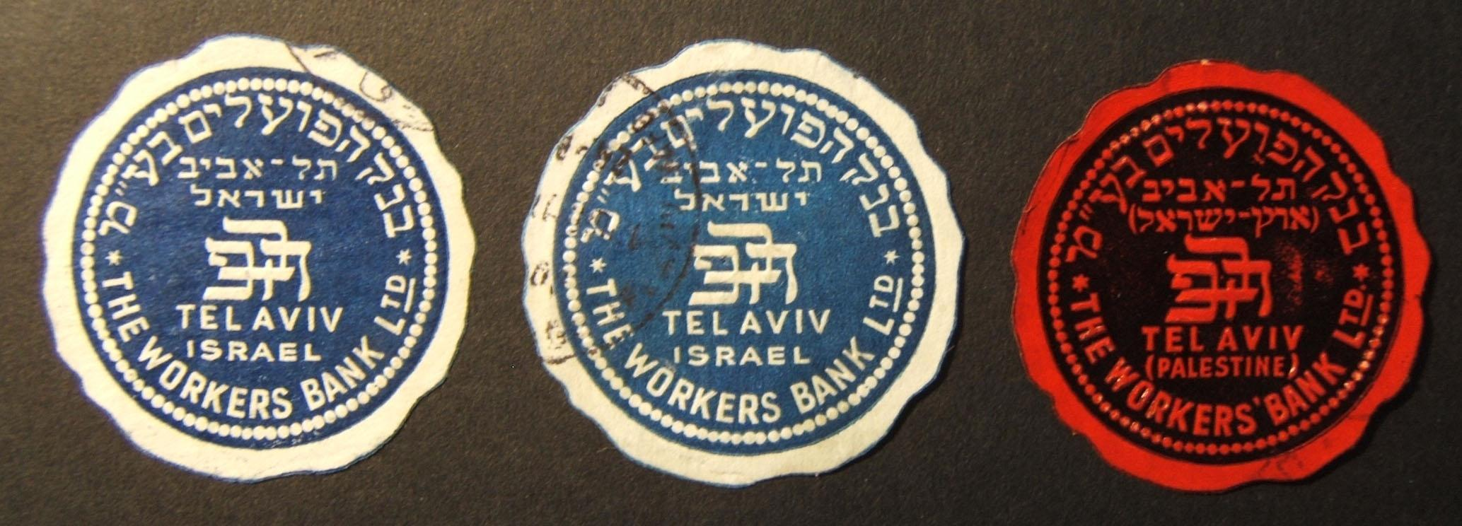 Palestine/Israel: x3 seals from Bank HaPoalim: x2 white-blue seals from State period, from Tel Aviv branch (circa. 1950s) and 1 black-red seal from Mandatory period from Tel Aviv b