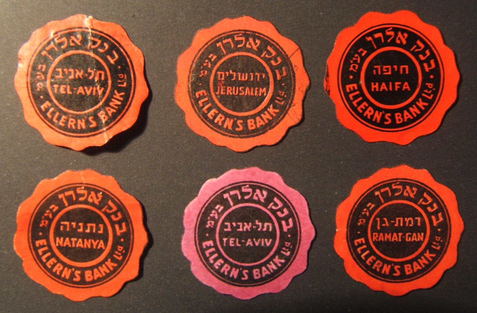 Palestine/Yishuv(?): x6 seals from Ellern's Bank, from the Jerusalem (used), Haifa, Netanya, Ramat Gan and x2 Tel Aviv branches (different colors; red seal has fold and gum disturb