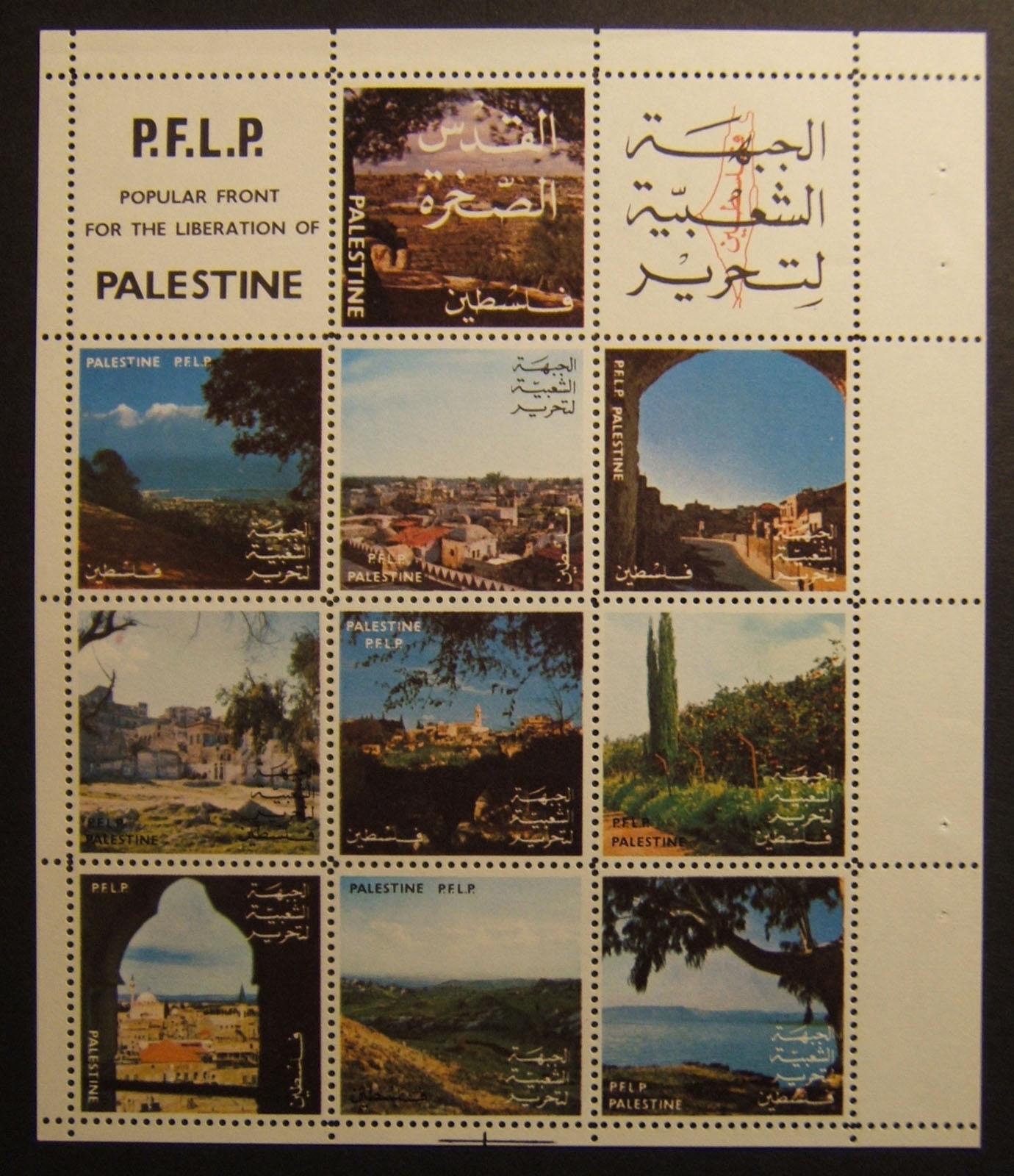 Jordan(?) - stamp sheet of Dr. George Habash's