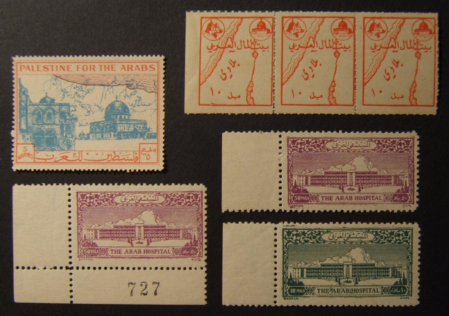 Palestine - lot x7 mint never hinged 1938/48-era Arab-related stamps: x3 denominated stamps of