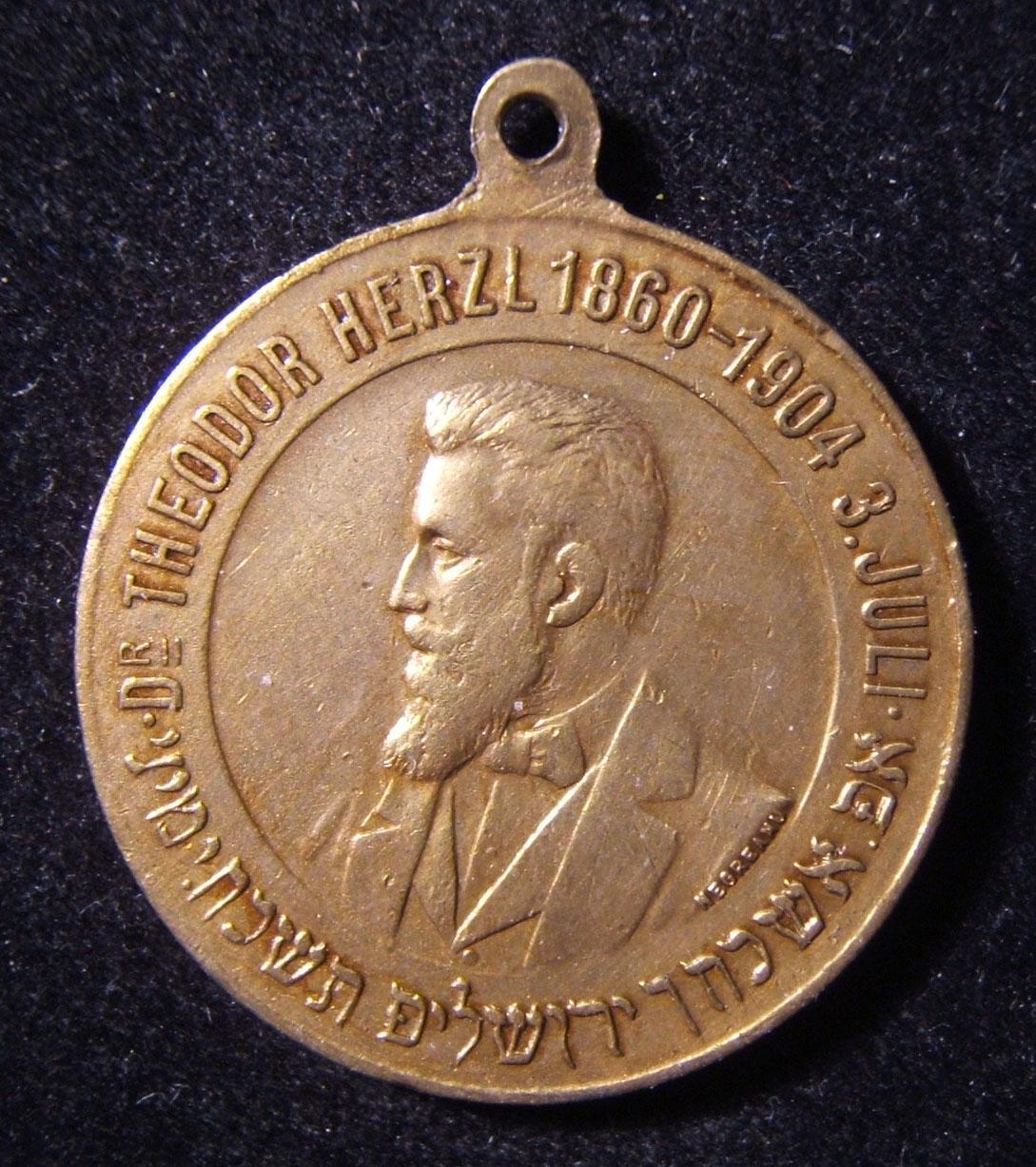 Romania: Herzl death commemoration token by Negreanu, circa. 1904