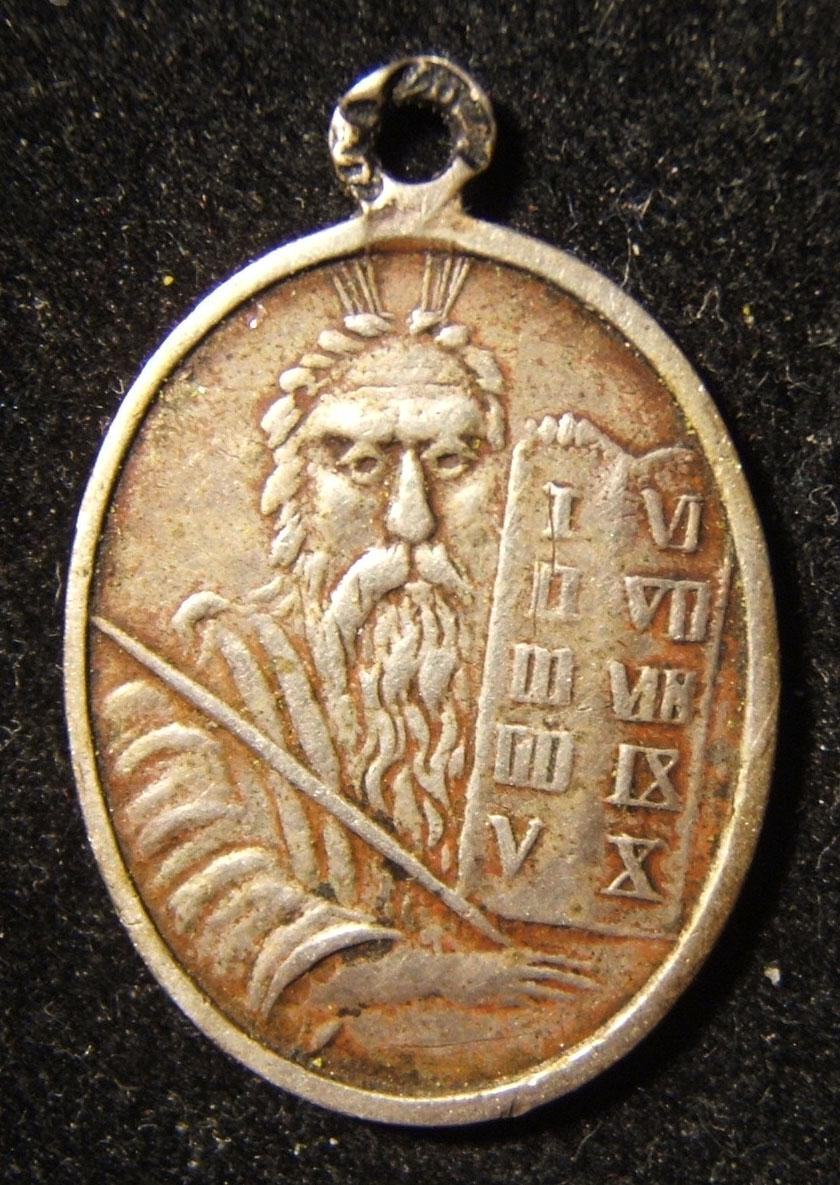 Russia: Moses/'Shmah Yisrael' silver prayer tallion by Yegorov(?)