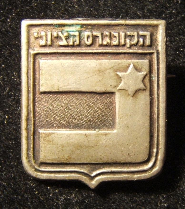 Eretz Israeli 20th Zionist Congress delegate pin by Moshe Moro 1937