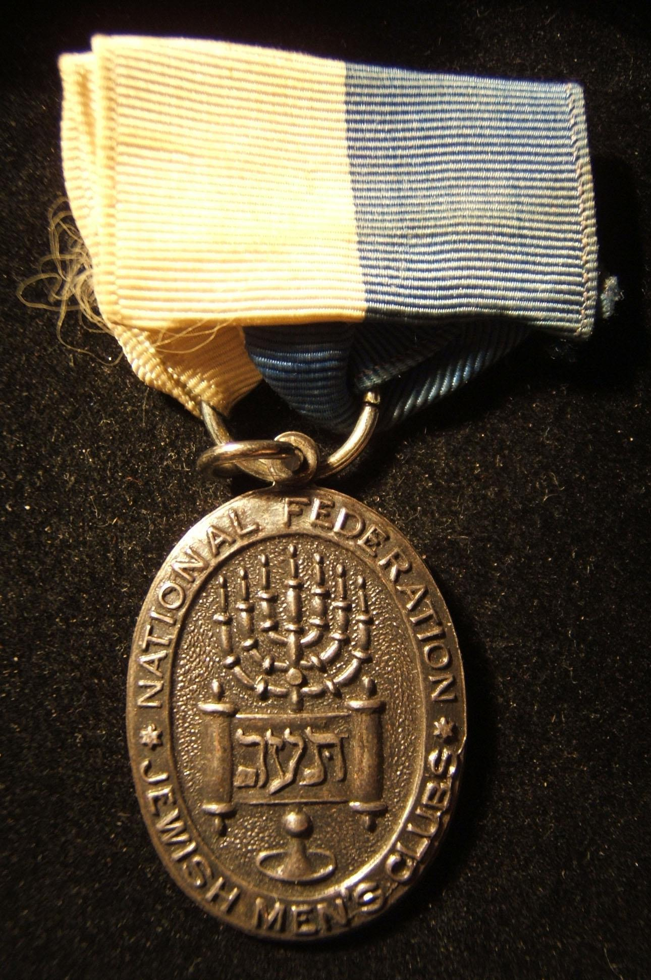 American National Federation of Jewish Men's Clubs silver Judaica medal c. 1940s