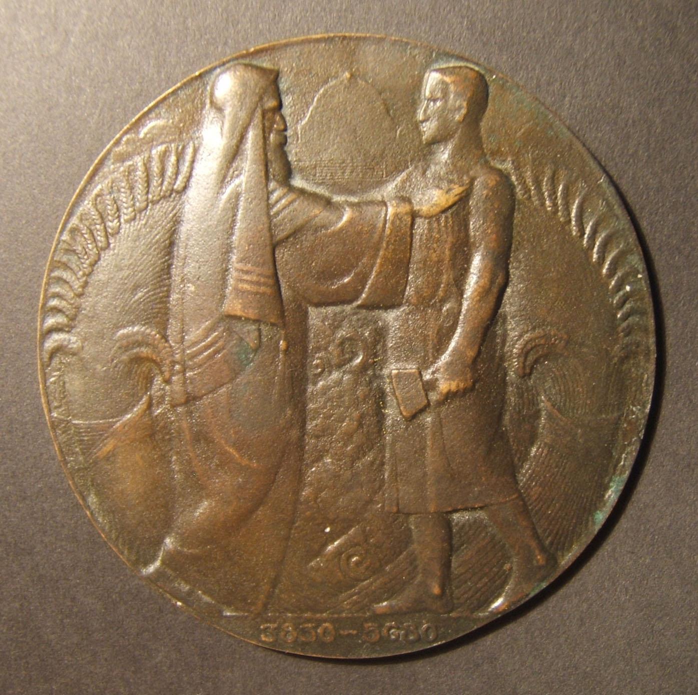 Niederlande: San Remo-Konferenz, großer Guss aus Bronze, Gedenk-Medaille, 1920; von Christiaan Johannes van der Hoef; Größe: 94 mm; Gewicht: 221,95 g. Vorderseite: allegorischer Ka