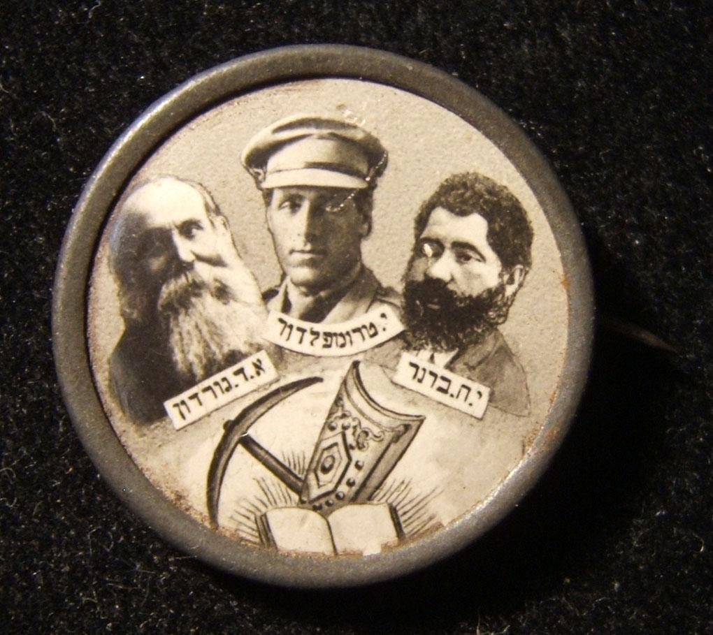 Israel/Palestine: 3rd Aliya era comem. pin of 3 key Zionist heros, Trumpeldor, Brenner & Gordon, c. 1922; iron body; not maker-marked; size: 24mm; weight: 1.9g. 3-piece constructio
