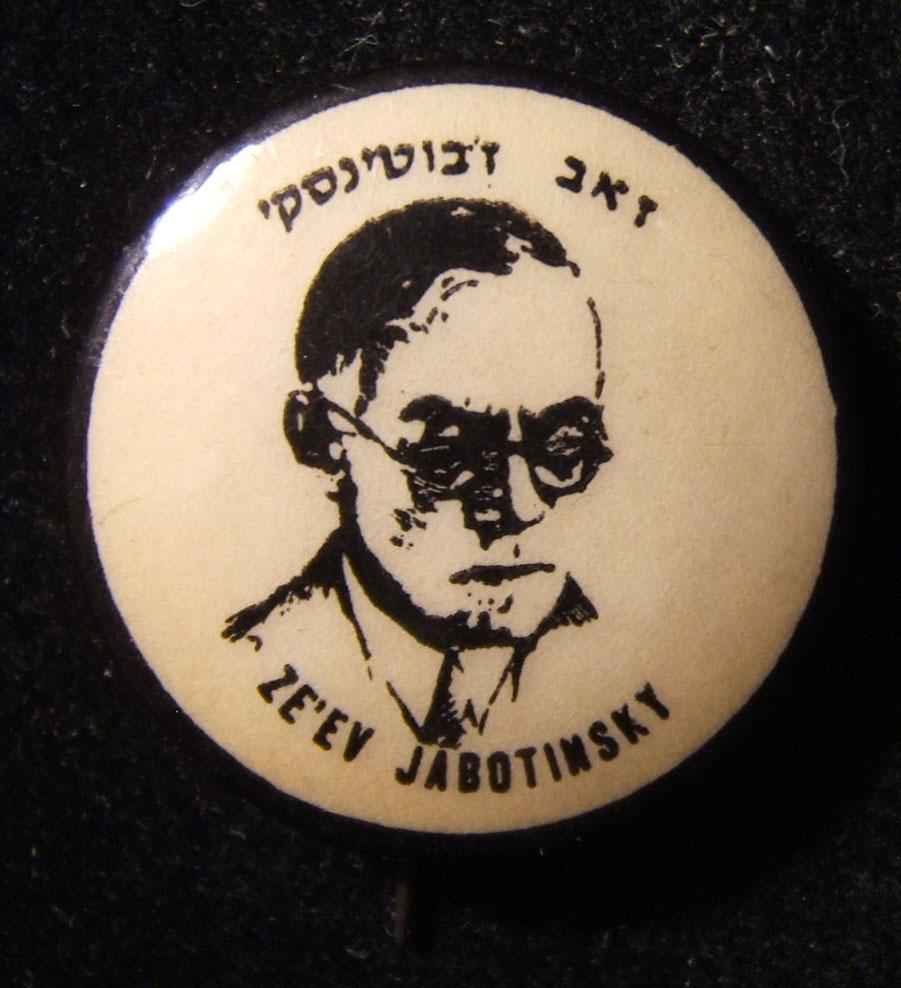 US(?): Zeev Jabotinsky commemorative pin, circa. 1940's/1960's