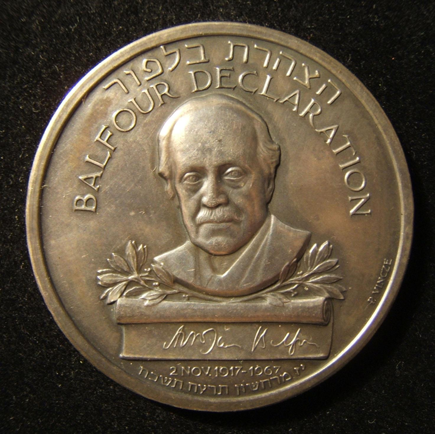 Israel/Great Britain: 50th Anniv. Balfour Declaration silver medal by Vincze, 1967