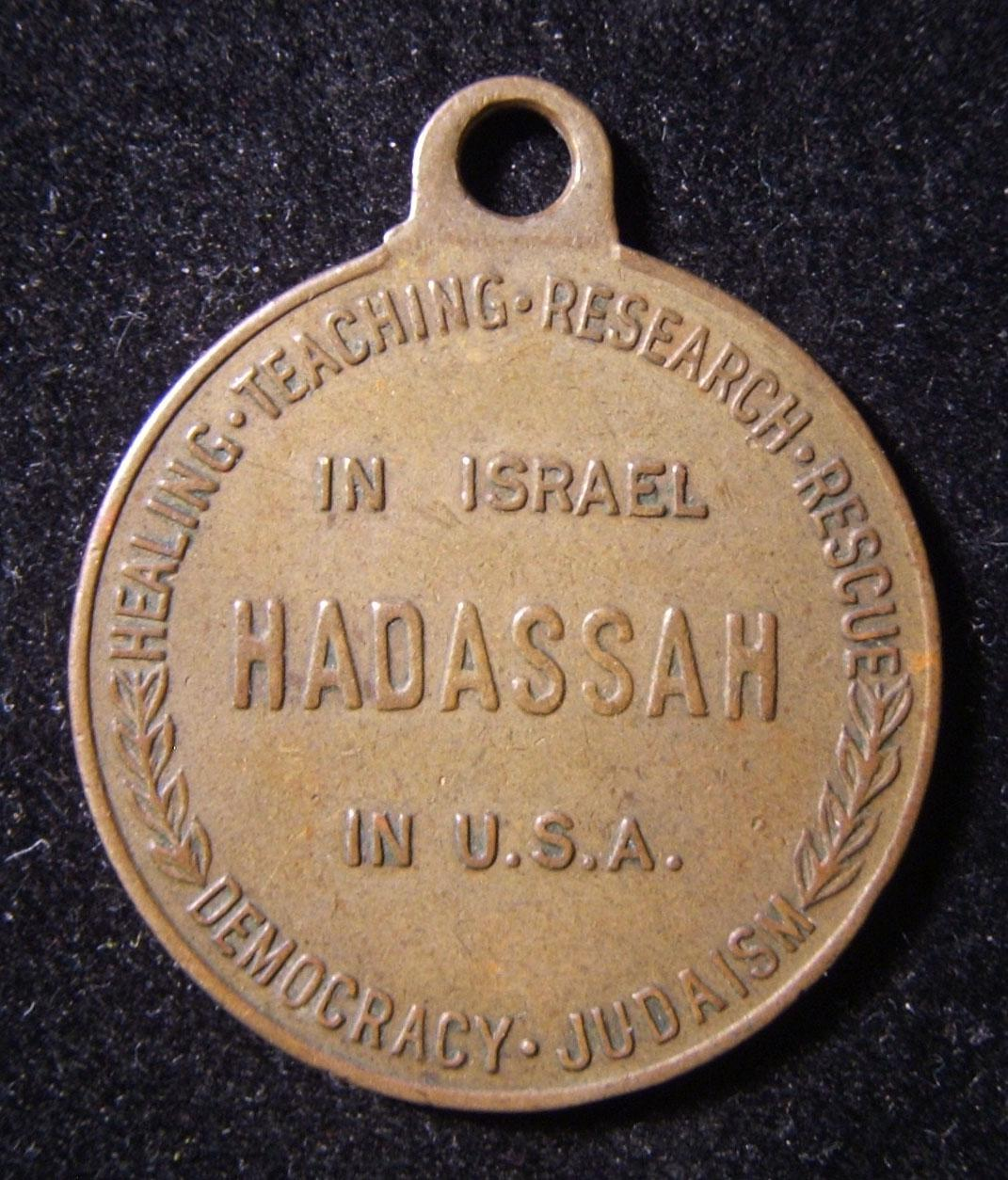 US: Hadassah medical organization token, circa. 1960s; bronze; not maker-marked; size: 28.5mm x 34mm; weight: 7.1g. Obv: leg