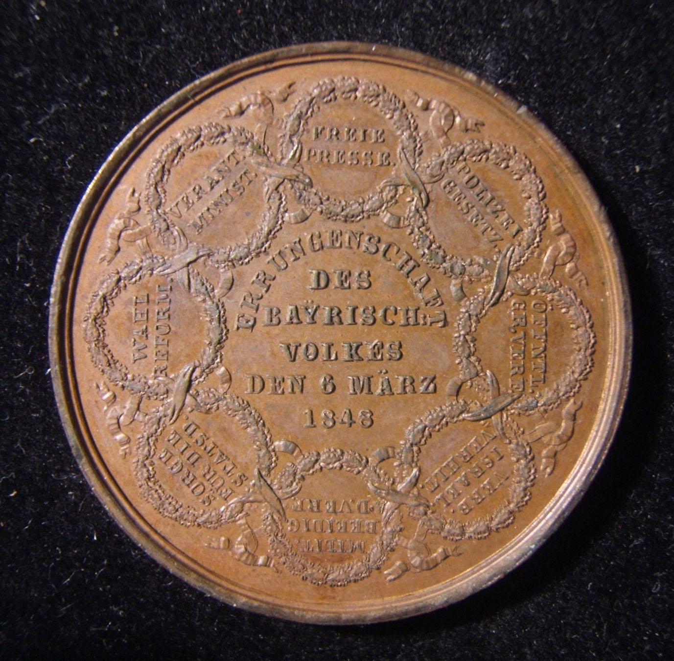 Germany: Commemoration of German Revolution, 1848; by Drentwett; struck in bronze; size: 37.5mm; weight: 17.4g; medal align. Obv.: leg.