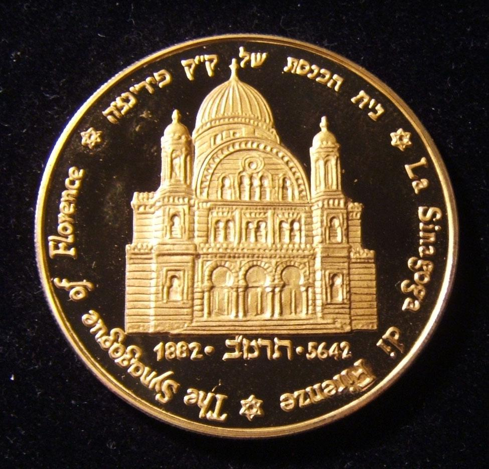 Italy: Great Synagogue of Florence commemorative gold medal, c. 1982-2002