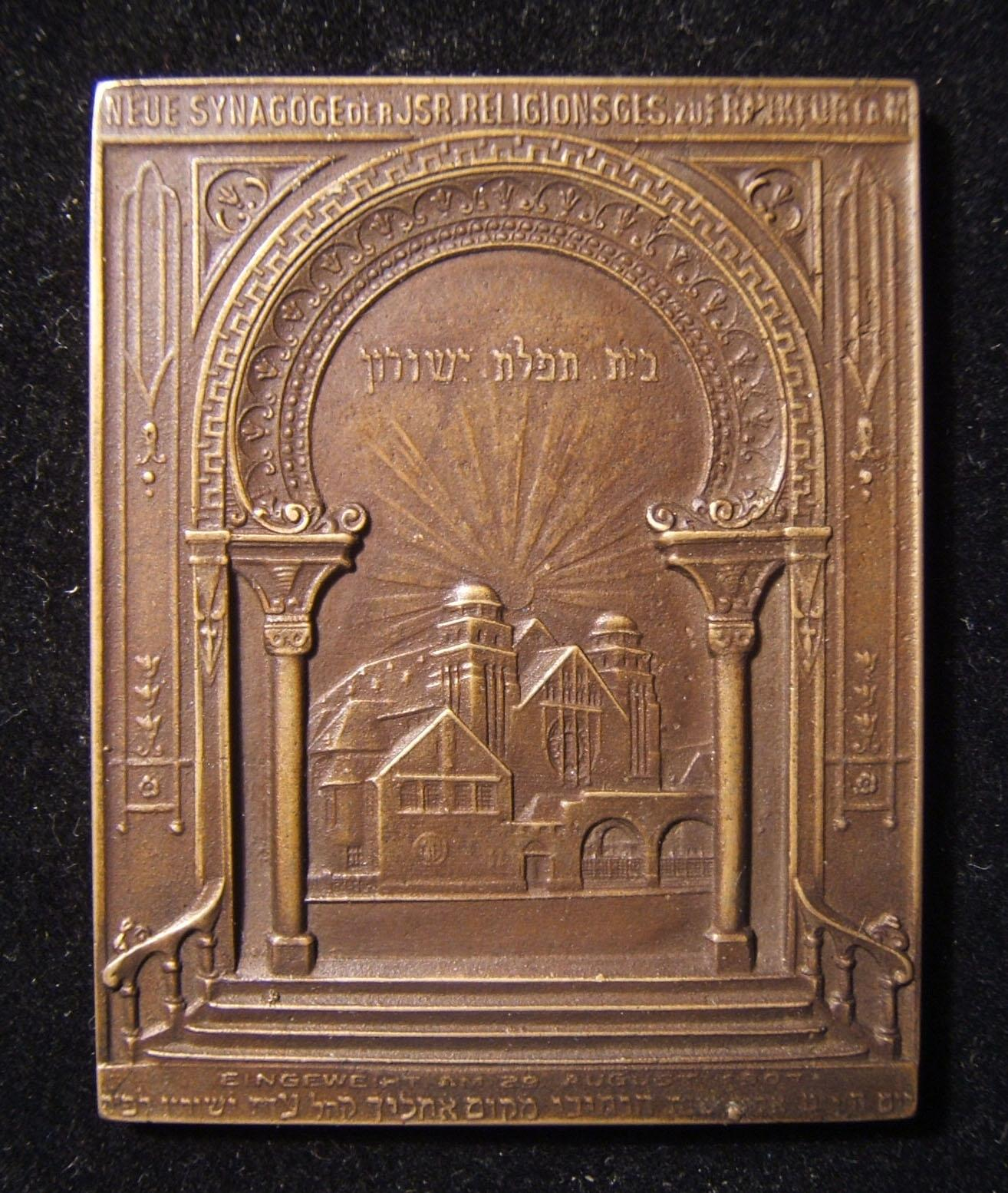 Germany: inauguration plaquette New 'Yeshurun' Synagogue Frankfurt, 1907
