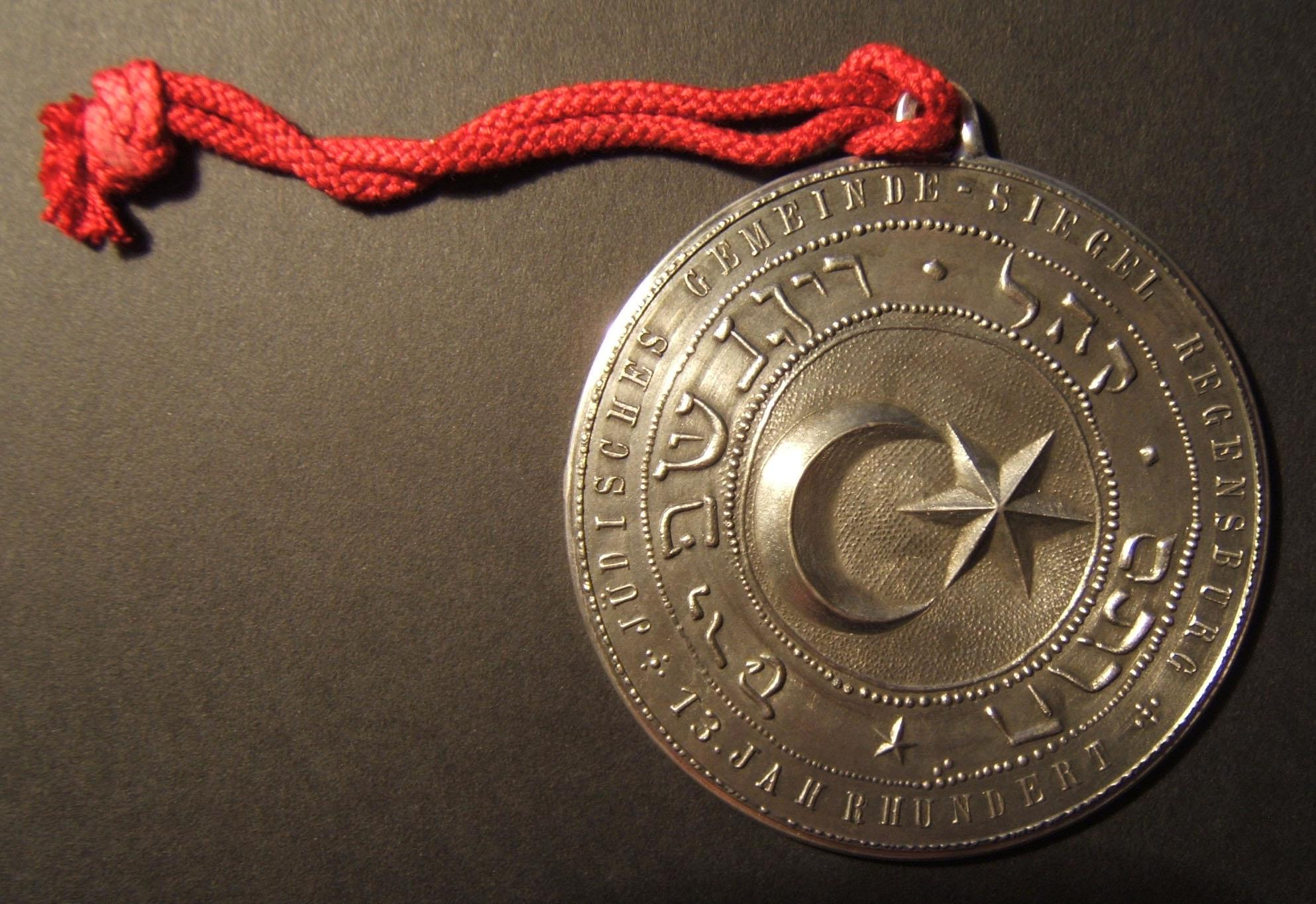 Germany: seal of Regensburg Jewish community commemoration medal, c. 1956-1969