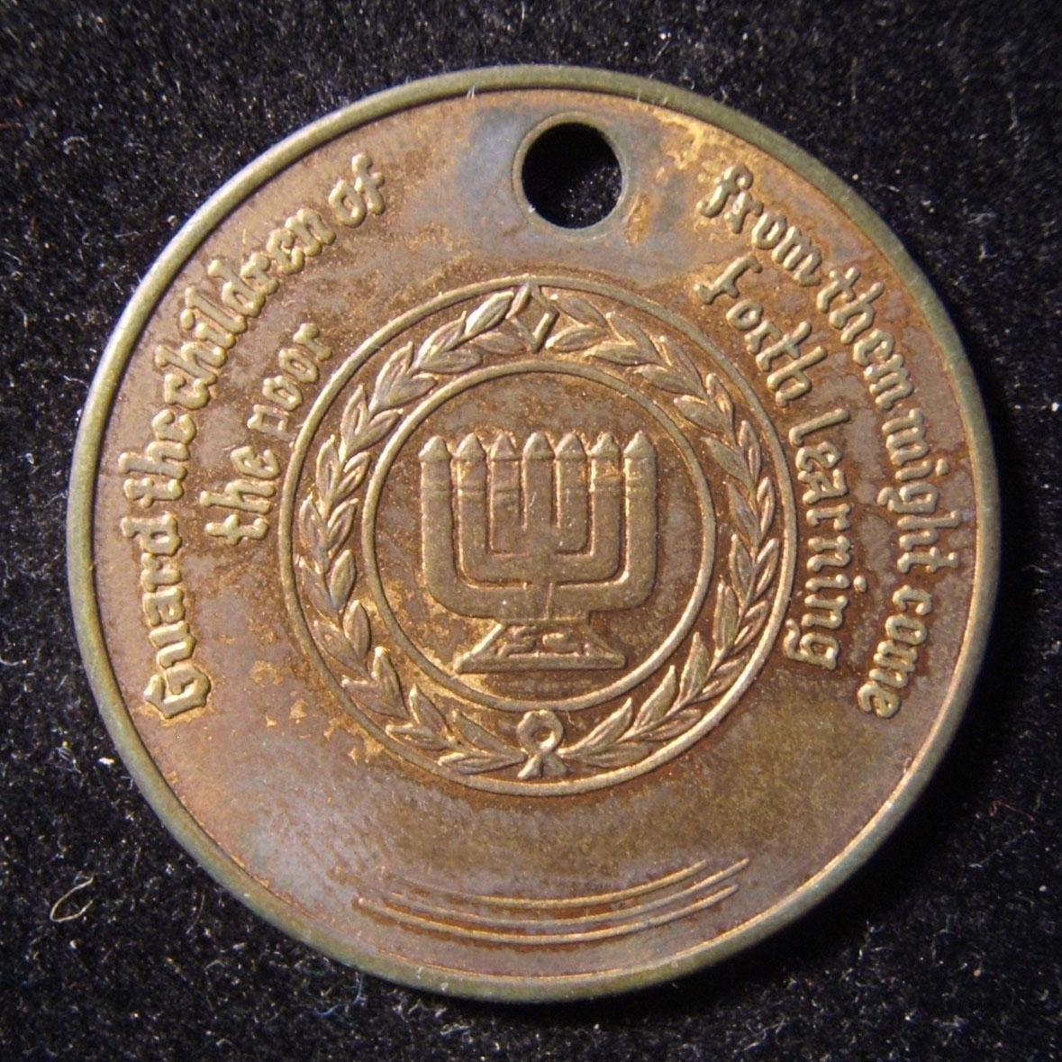 US: Jewish charity / Good luck token with legend