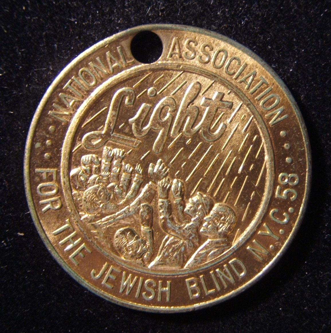 New York donation medallion of National Association for Jewish Blind (1958)