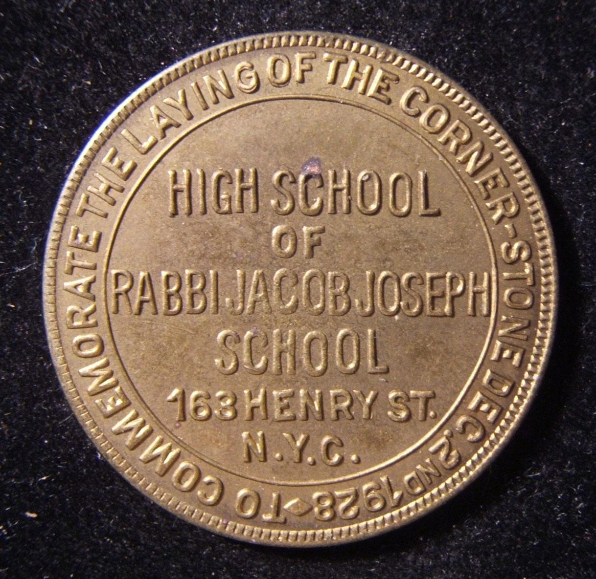 American Jewish Rabbi Jacob Joseph High School Judaica token all in Hebrew, 1928
