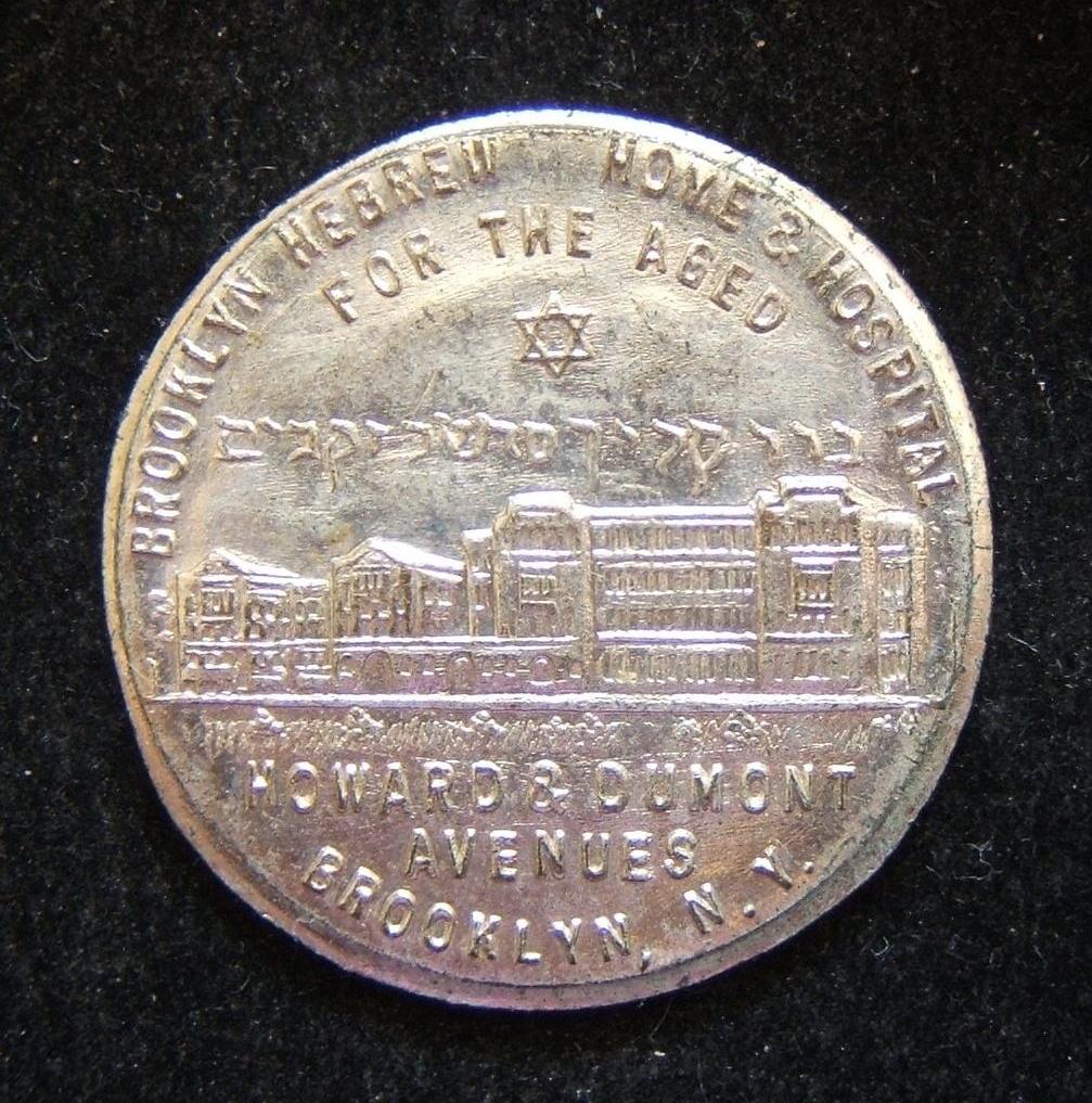 US > New York: Brooklyn Hebräisches Altenheim & Krankenhaus, 50 Cent Spende-Token aus Weißmetall, ca. 1940; Emblem der amerikanischen Firma (AM. EMB. Co.) von Utica, NY; Größe: 27