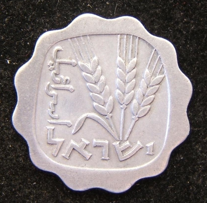 Lot 28 - Coins: Israeli  -  Historama HISTORAMA AUCTION #7 - 'Buy or Bid' Sale