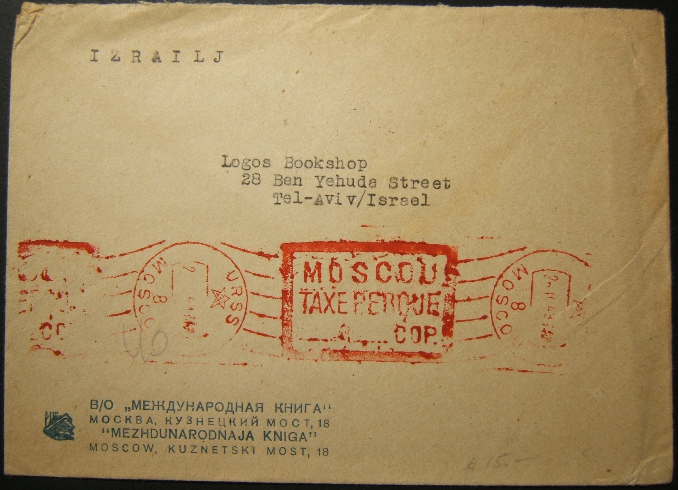 10/1949 unfranked incoming Soviet mail to TEL AVIV, taxed in MOSCOW