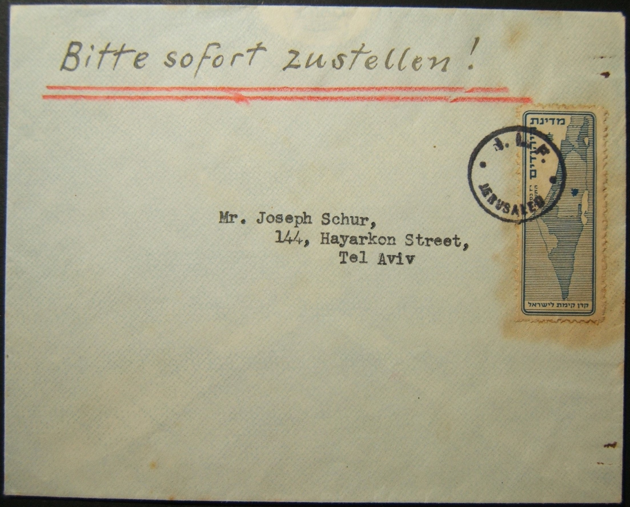 1948 besieged Jerusalem mail franked by JNF label & cancelled by unknown handstamp