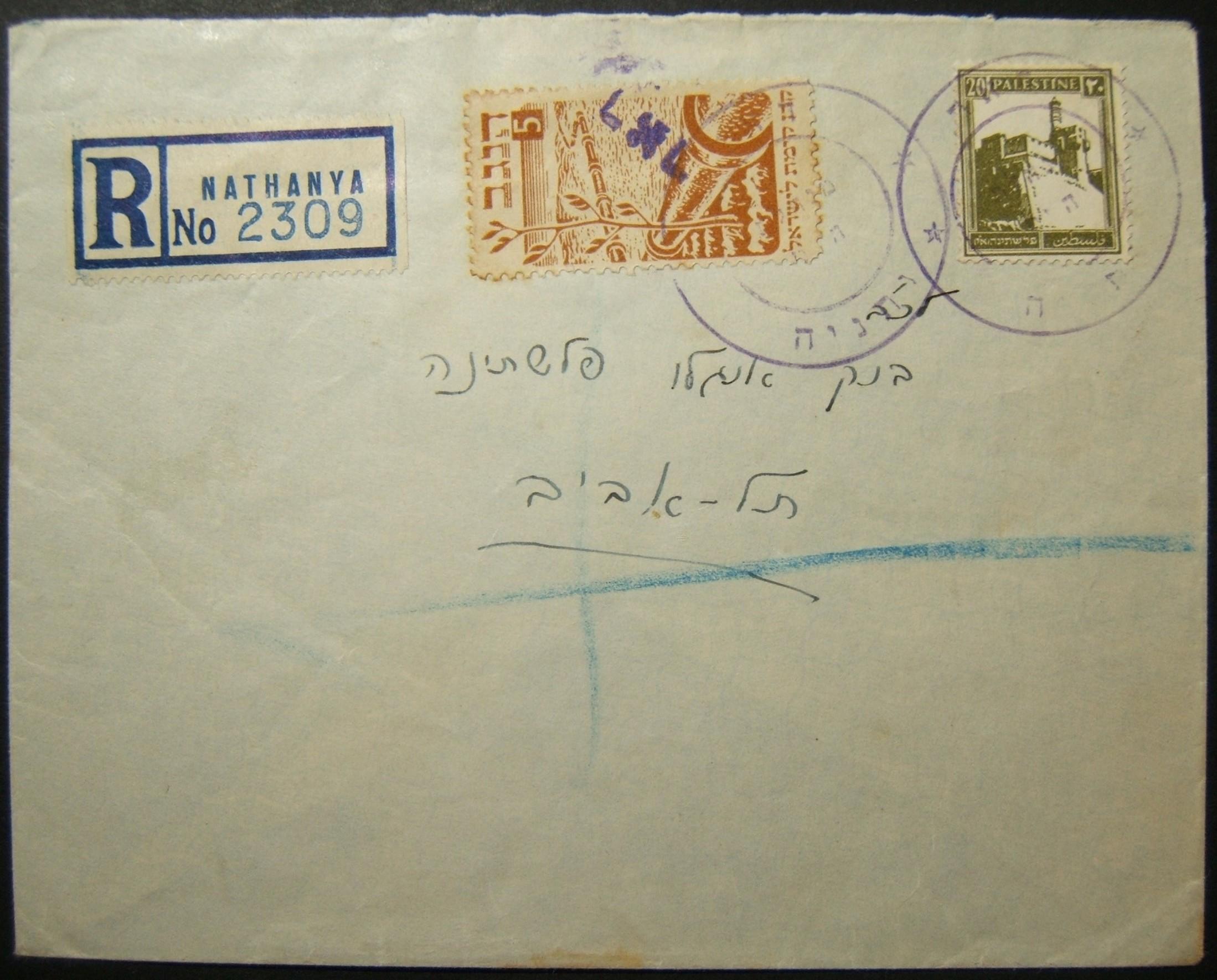 1948 דואר ביניים מנתניה לתל אביב עם סימני דואר ביניים ומנדט