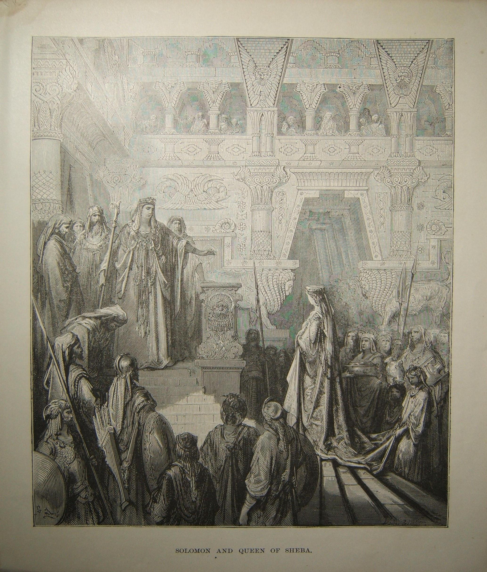 الكتاب المقدس طباعة سليمان وملكة سبأ. بواسطة غوستاف دوريه وباربانج ، القرن التاسع عشر