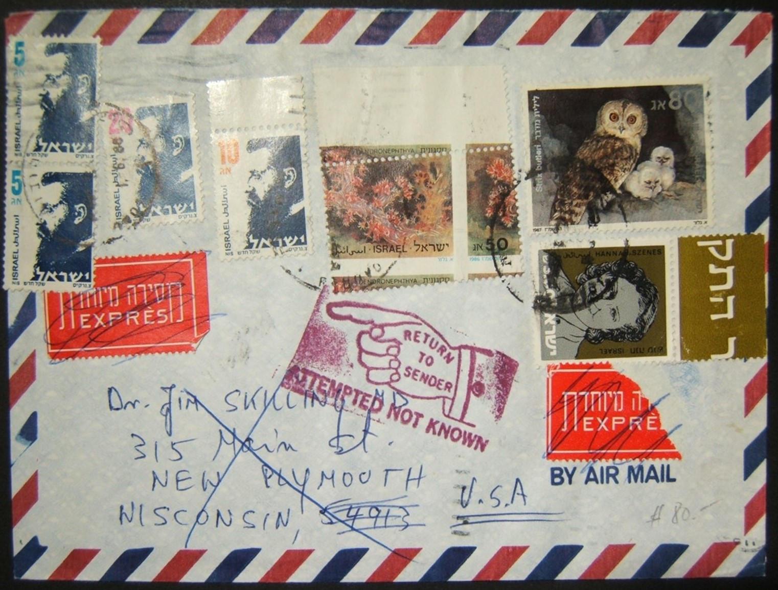 6/1988 البريد السريع إلى الولايات المتحدة مع وجود أخطاء في العملات المختلطة وأخطاء الطوابع