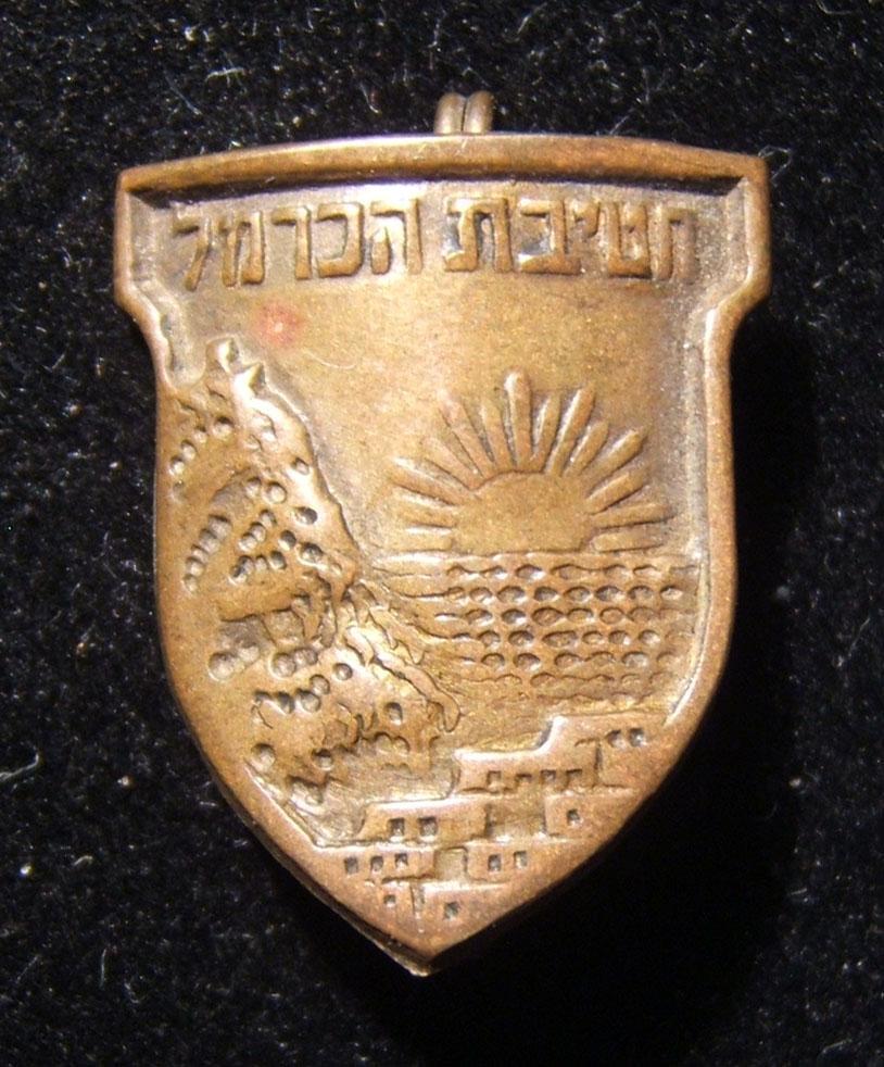 Lot 50179LA - Militaria > 1948 era militaria  -  Historama Historama Autumn Mail Auction #5