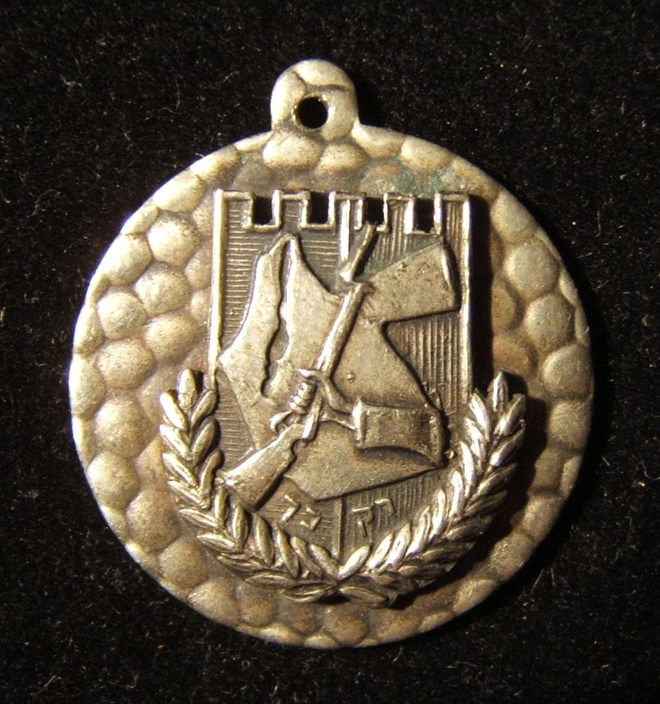 Irgun/Etzel momento tallion, contemporary base + original emblem