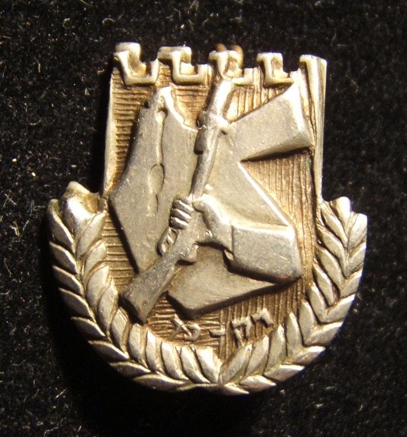 Lot 50184LA - Militaria > 1948 era militaria  -  Historama Historama Autumn Mail Auction #5