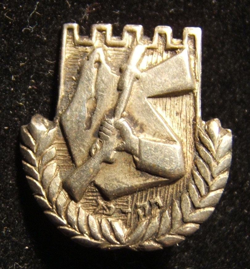 Palestine/Yishuv: Irgun-Etzel member's pin, circa. 1940s; not maker-marked (emblem designed by Lili (Ayala) Strassman-Lubinsky, 1938); size: 18 x 20mm; weight: 2.15g. The pin depic