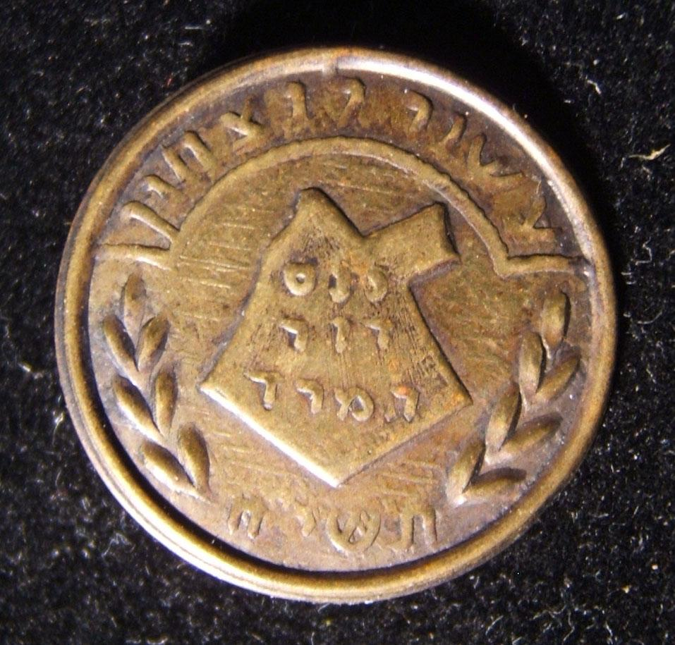 Pin of the