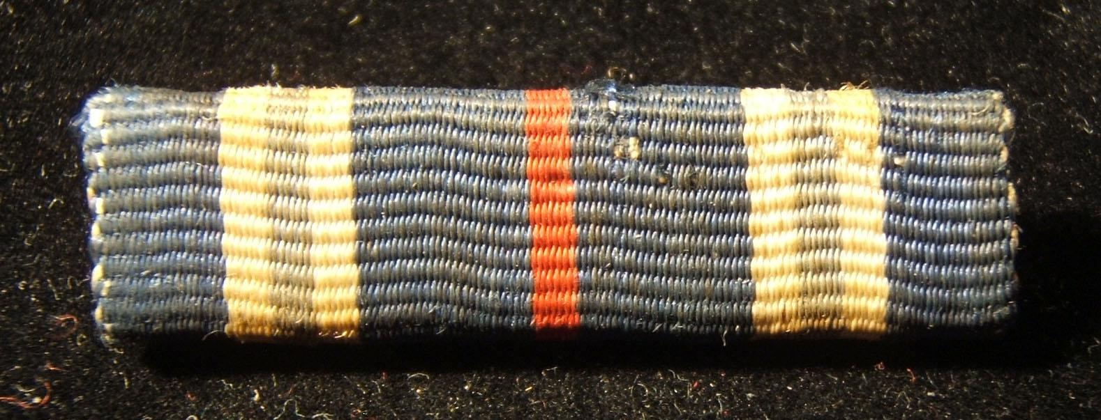 War of Independence campaign ribbon, with safety-pin back; weight: 1.8g. The ribbon was instituted in 1951 and issued to IDF personnel on active duty for at least 4 months between