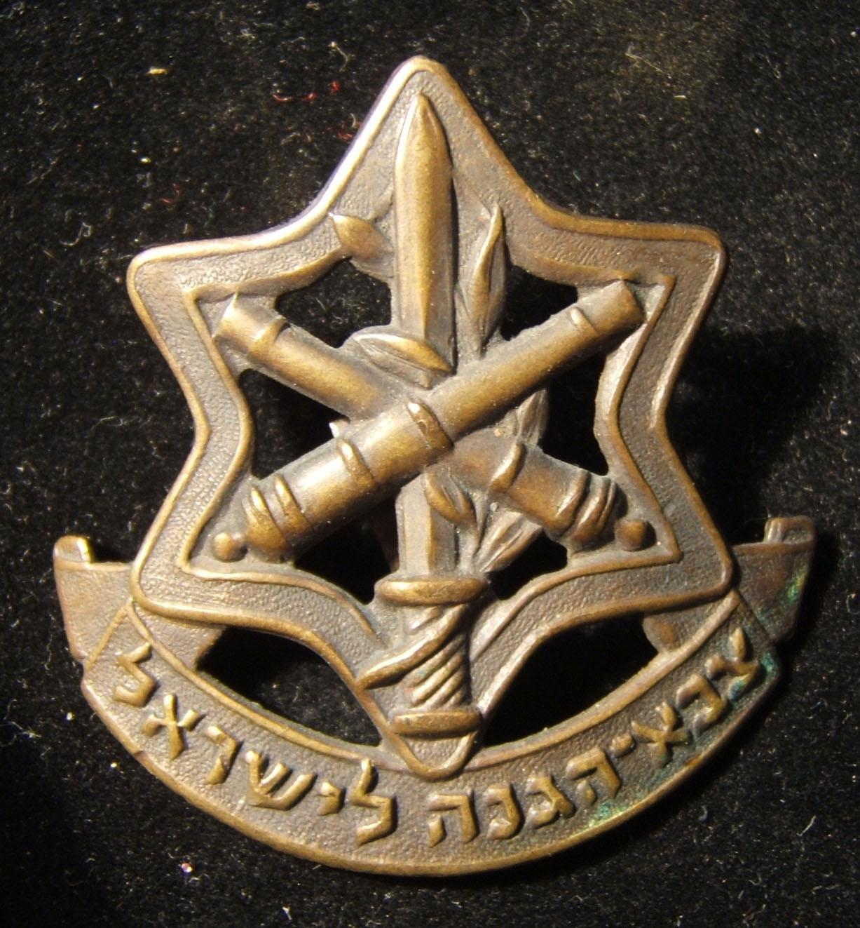 Rare early version of IDF Artillery Corps hat badge, circa. 1948-1949; 9.15g. This design was said to be unsuitable and subsequently replaced by a style similar to the other branch