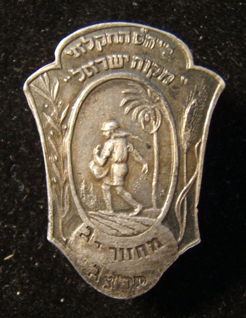 Palästina/Jischuw: