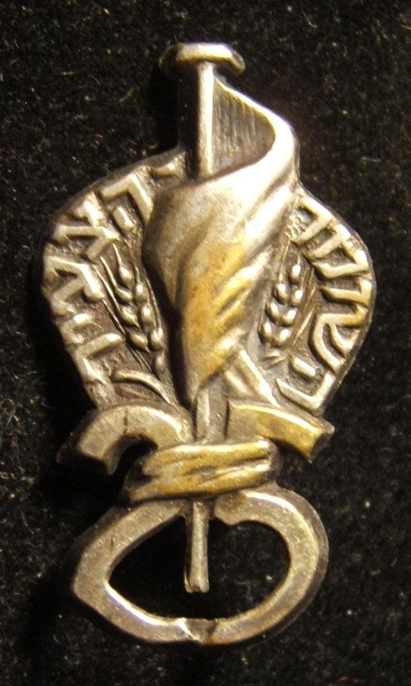 Palestine/Yishuv(?): 25th anniversary commemorative pin for the 'HaShomer HaTzair' ('Young Guard') Zionist-Socialist youth movement, 1938; not maker-marked; size: 15 x 27.5mm; weig