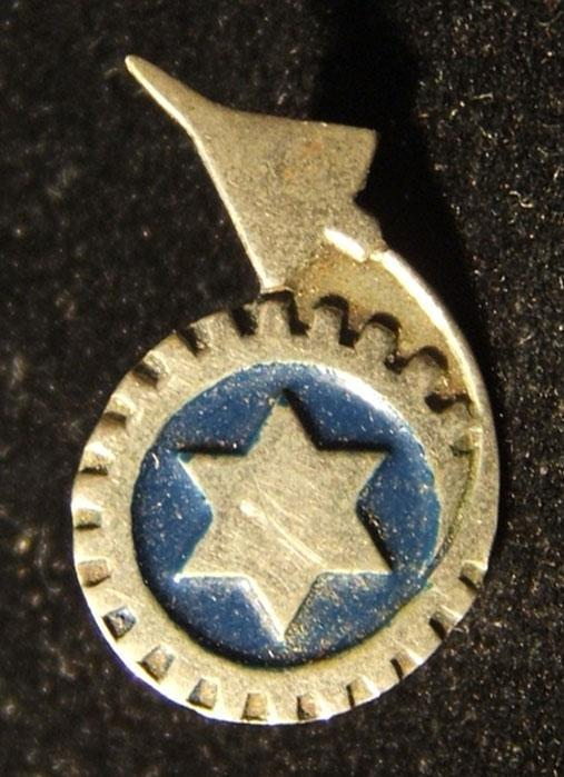 Israel Aircraft Industries pin, circa. 1970's; size: 11.5 x 18mm; weight: 1.35g. Founded as Bedek Aviation in 1953 at the initiative of the Director-General of the Ministry of Defe