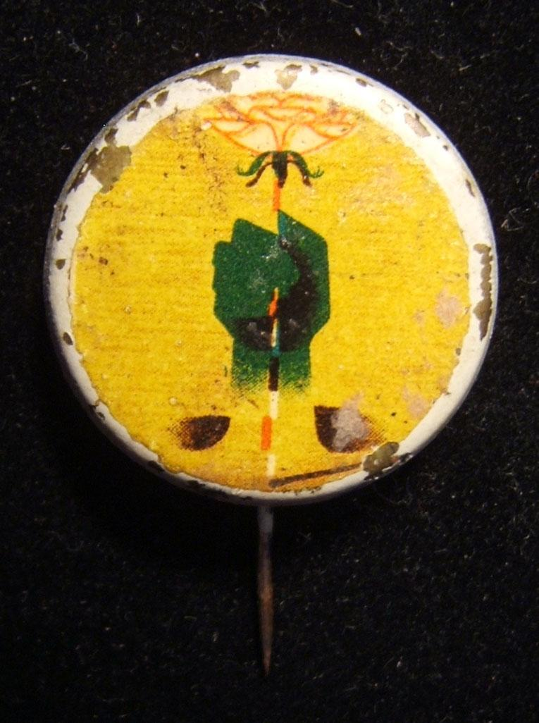Israel: Round illustrated metal participation stick-pin of the 1953
