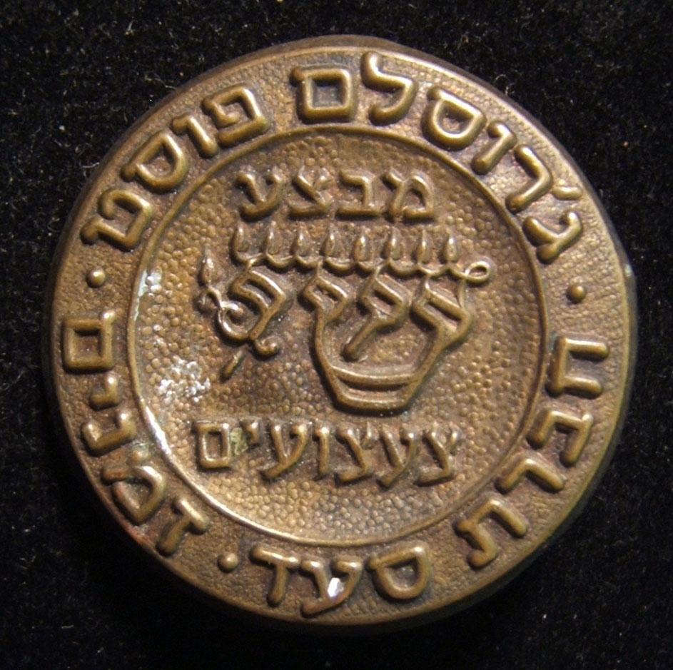 Donor pin of the