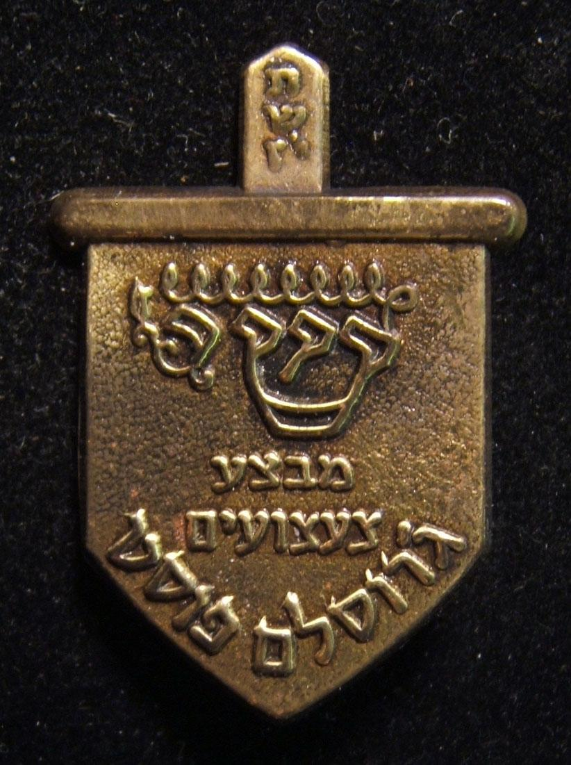 Draydel-shaped donor pin of the 1957