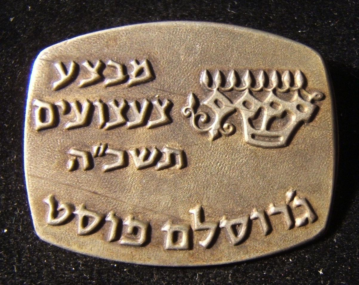 Donor pin of the 1965